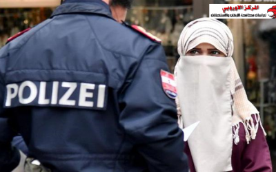 النمسا.. مساعي حكومية لمواجهة التطرف محليا