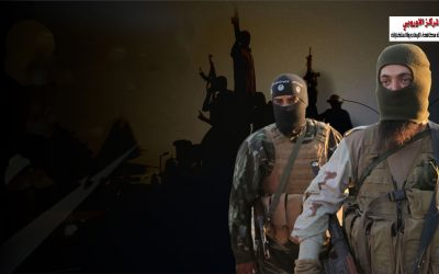 تنظيم داعش ـ نظام عمل المفارز، القواعد و التكتيك. بقلم العميد الركن الدكتور وليد الراوي