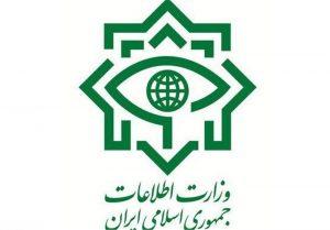 الاستخبارات الايرانية