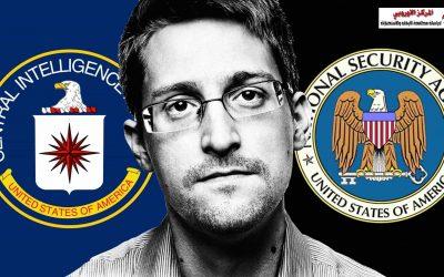 """بالتفاصبل، ماذا كشف العميل""""سنودن"""" عن وكالات الإستخبارات الأمريكية؟"""