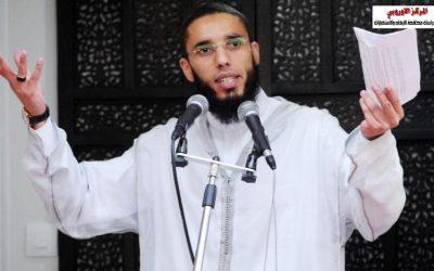 أئمة ألمساجد في فرنسا ـ قيود جديدة،من أجل محاربة ألتطرف