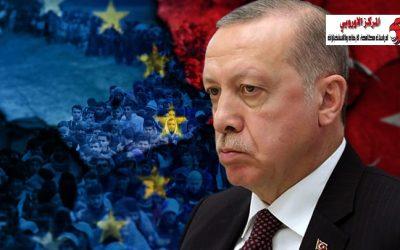 تركيا و تسويق أزمة ألمهاجرين ضد أوروبا