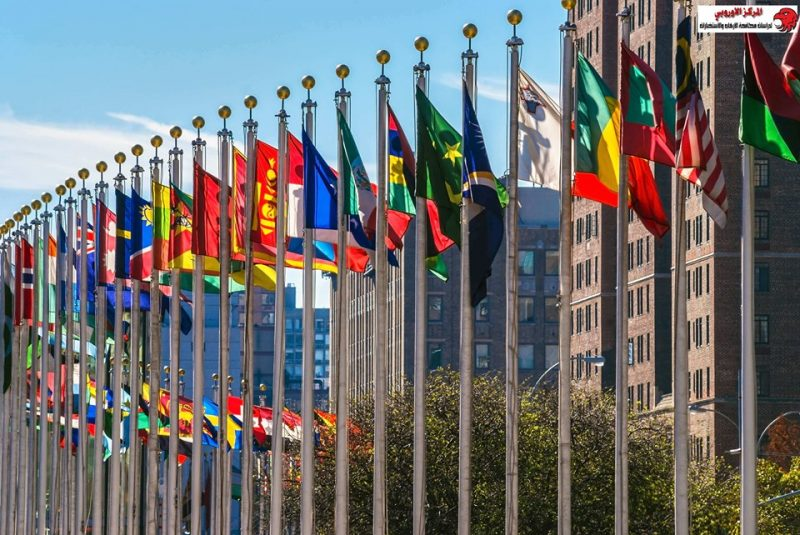 الأمم المتحدة ... جهود دولية وإقليمة فى مجال مكافحة الإرهاب