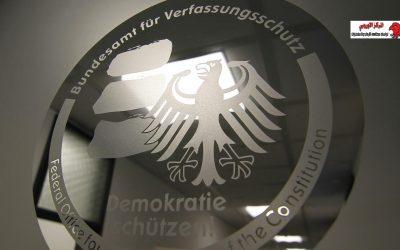 الإستخبارات الألمانية، آليات الدعم في مواجهة اليمين ألمتطرف