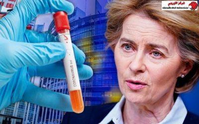 إجراءات الاتحاد الأوروبي لمواجهة فيروس كورونا المستجد.بقلم بسمه فايد