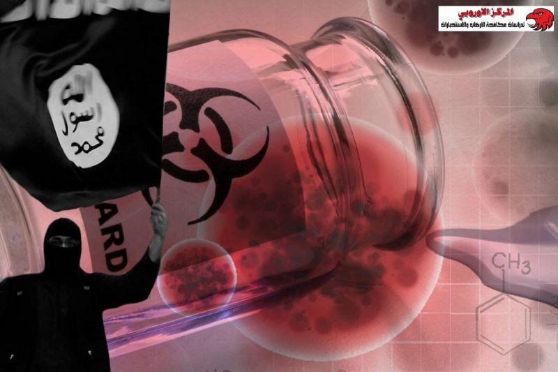 """""""داعش"""" فيروس كورونا"""