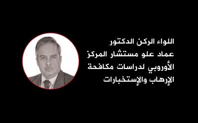 مؤشرات إعداد بيئة العملياتالأقليمية في اطار التدافع بين واشنطن و طهران على الساحة العراقية