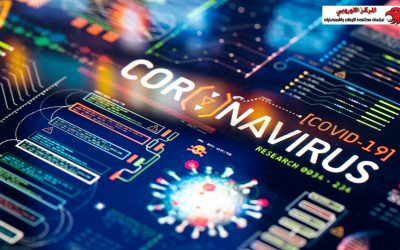 الاتحاد الأوروبى … دور الذكاء الاصطناعي فى مواجهة فيروس كورونا