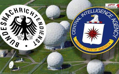 الإستخبارات الألمانية و الأمريكية.. فضائح تجسس و عمل بالوكالة ؟