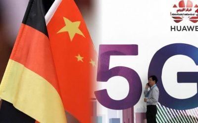 الإستخبارات الألمانية و الإستقطاب الإلكتروني مابين بين الصين و الولايات المتحدة
