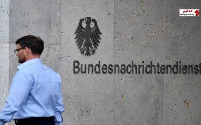 الإستخبارات الألمانية .. على المحك في مواجهة قرصنة المعلومات