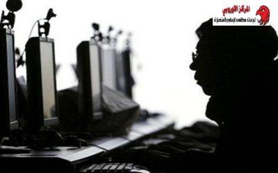 الإستخبارات.. آلية تجنيد الجواسيس والعملاء عبر وسائل التواصل الأجتماعي ؟