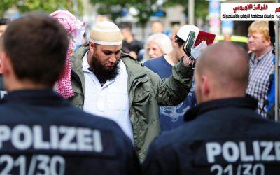 التطرف العنيف مجتمعيًا فى أوروبا .. إجراءات إستباقية. بقلم ريم عبد المجيد