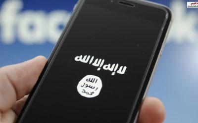 تنظيم داعش مازال فاعلا على شبكة الإنترنيت و وسائل التواصل الاجتماعي