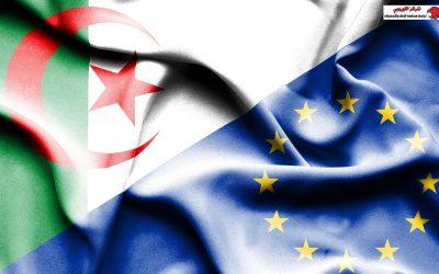 التعاون الأمني و العسكري بين دول أوروبا و الجزائر