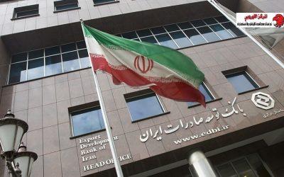 الإستخبارات الألمانية تكشف أنشطة إيران السرية والخطيرة على أراضيها
