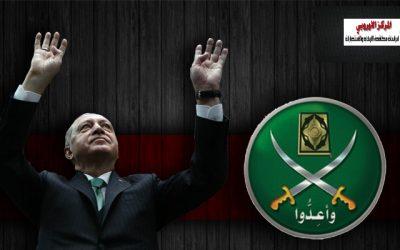 الإستخبارات التركية وتنظيم الإخوان..شبكات التخابر فى الشرق الأوسط