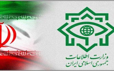 الإستخبارات الإيرانية ـ ماهي التكنولوجيا التي تبحث عنها في ألمانيا؟