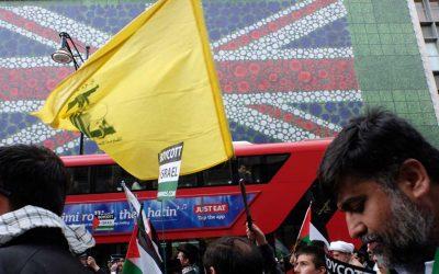 إيران ـ كيف نجحت بالتغلغل داخل المراكز الدينية في بريطانيا ؟