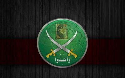 الإخوان في ألمانيا ـ تحذيرات استخباراتية من احتضان الإرهاب. بقلم نهى العبادي