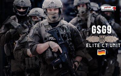 إستراتيجية أمن ألمانيا .. وتحديات الأمن القومي