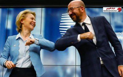 الاتحاد الأوروبي ـ هل يمكن مواجهة التحديات المستقبلية ؟بقلم هيبة غربي