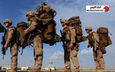 الإنسحاب الأمريكي من أفغانستان ـ الأسباب والتداعيات