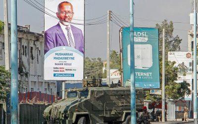 """""""حركة الشباب"""" الصومالية ـ المخاطر والتهديدات الأمنية. بقلم عبدالرحمن سهل يوسف"""