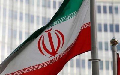 الإستخبارات الإيرانية ـ أنشطة تجسس متنامية في ألمانيا